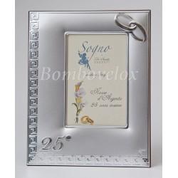 Portafoto argento 25 anni di matrimonio