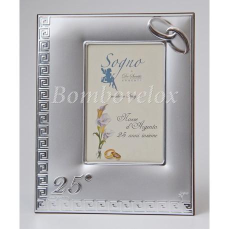 25 Anniversario Di Matrimonio.Portafoto In Argento Con Retro Legno 25 Anni Di Matrimonio Astucciato